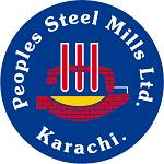 peoples steel mills in pakistan, Waseem Iron Works